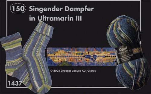 1437 Singender Dampfer in Utramarin III